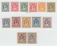 JORDAN 1927 - 1929  ISSUE  FULL SET UNUSED SCOTT 145/57 = SG.159/71