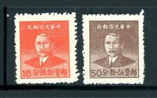 China Scott # 977, 979 - Mnh-Ng