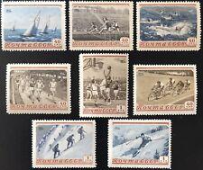 Russia  USSR 1954  Sc # 1710-1717 MLH  SCV $29.75