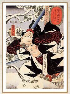 "Vintage art poster Japan warrior samurai sword not canvas for glass frame 36"""