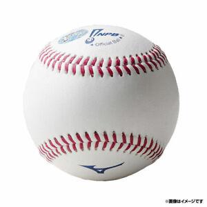Mizuno Japan Nippon Professionell Baseball Offiziell Authentisch Npb Ball 2020