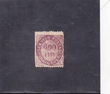 PORTUGUESE INDIA NATIVE STAMP 600 REIS (1871)