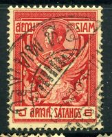 THAILAND;  1910 Royal issue fine used value, good POSTMARK of the 6s.
