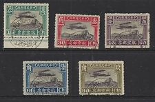 CHINA - C1 - C5 - USED - 1921 AIR MAIL - CURTISS JENNY OVER GREAT WALL