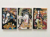 XXX Holic, Clamp Manga Graphic Novel Anime Lot Of 3 Books