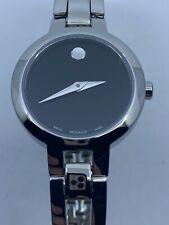 Movado Amorosa Bangle Watch (Model: 0607153)