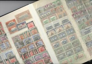 SUDAN, Fantastic accumulation of Stamps in a stock book