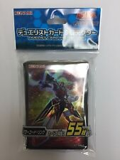 Yugioh Konami Card Sleeves Powercode Talker Design X55
