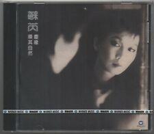 Julie Su Rui 蘇芮: Love by fate (1984) CD TAIWAN 2017 REISSUE SEALED
