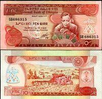 Ethiopia 10 Birr 1991 P 43 b UNC