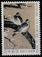 Japan postfris 1981 MNH 1487 - Vogels / Birds