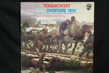 Haitink Concertgebouw Orch Tchaikovsky Overture 1812 - Philips Records