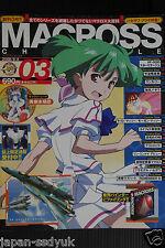 Japan Magazine: Macross Chronicle vol.3