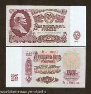 RUSSIA 25 RUBLES P234 1961 X 100 PCS FULL BUNDLE LENIN ARMS CCCP UNC USSR NOTE