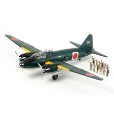 TAMIYA: 1/48; Mitsubishi G4M1 Model 11 - Admiral Yamamoto Transport