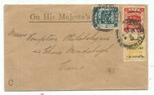 PALESTINE EEF 3M+2M+8M LETTRE COVER ON HIS MAJESTY'S JERUSALEM 1924 TO EGYPTE