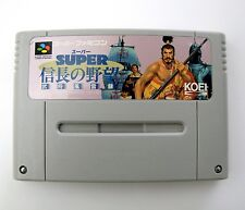 SUPER NOBUGANA NO YABOU ( LORD OF DARKNESS ) Nintendo Super Famicom SNES (JAP)