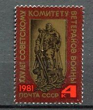 30317) RUSSIA 1981 MNH** War Veterans' Comm. - 1v.