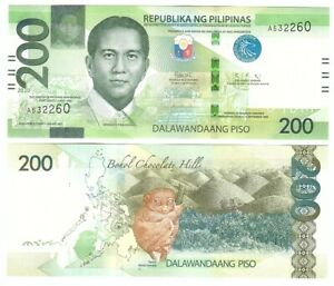 Philippines - 200 Piso 2020 UNC With Marks for the Blind Lemberg-Zp