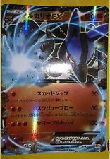 Carte ultra Lucario EX Pokemon CP4 XY BREAK PREMIUM champion N° 74 card booster