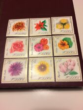 Poland Stamps 1966 MNH Garden Flowers