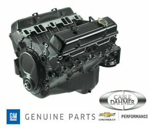 Chevy Performance  Small Block 350 / 265HP  Base Crate Engine 19420194
