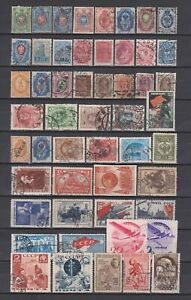 Russian Empire - USSR. Small collection (Canceled) 1908/1940