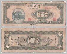 China 100 Yuan 1945 p379 f / s