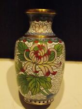 "Oriental 4"" Chinese Cloisonne Enamel Antique Vase intricate flower insect bee"