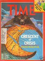 1979 Time January 15 Trouble in Iran spreads out