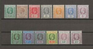 GOLD COAST 1921/4 SG 86/100a & 100 MINT Cat £380