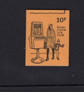 Great Britain 10p Pillar Box April 1974 DN65