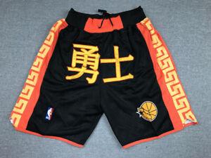 Golden State Warriors Chinese Version Retro Black Basketball Shorts Size: S-XXL