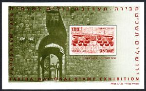Israel 375a s/s, MNH.Detail from Lions' Gate,Jerusalem(St. Stephen's gate),1968