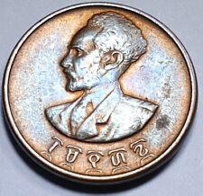Haile Selassie Ethiopia Matonas Coin 1944 Amharic Rasta Rastafari Button Pin