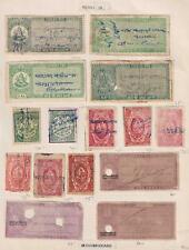 INDIA REVENUES - MIRAJ JUNIOR STATE MAHAMMADGARH STATE - Y474