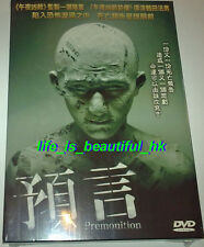 PREMONITION (YOGEN) - NEW DVD - SAKAI NORIKO JAPAN HORROR MOVIE ENG SUB R3