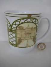 VERY RARE VINTAGE WEDGWOOD HOME TERRACE DRINKING MUG TEA COFFEE