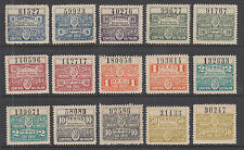 Argentina, Santa Fé, 1915 Comision de Fomento Fiscals, 15 Talon & Control halves
