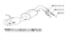 KAKIMOTO EXHAUST HYPER GT BOX REV. FOR TOYOTA COROLLA FIELDER ZZE123G T41357