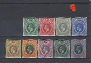 Southern Nigeria KGV SG 45/553 Cat £29.00 Mounted Mint