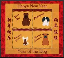 More details for ghana 2018 mnh year of dog shar pei 4v m/s dogs chinese lunar new year stamps
