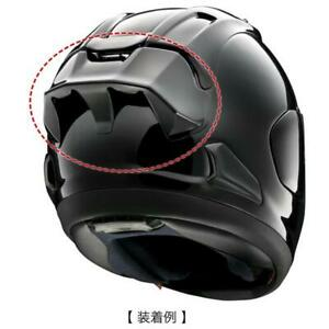 Arai Racing Spoiler RX-7X Glass Black 105124