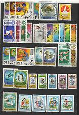 années 80 Mongolie un lot de timbres oblitérés / T1745