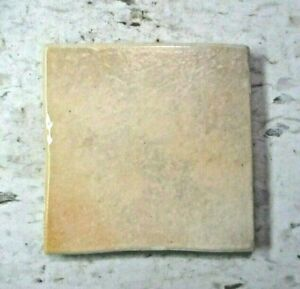"""Italy Gloss Beige Roughly 3-7/8"""" Square Porcelain MCM Floor Tile Made Imperfect"""