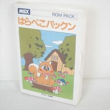 MSX HARAPEKO PACKN Brand New Import Japan Video Game 1954 MSX