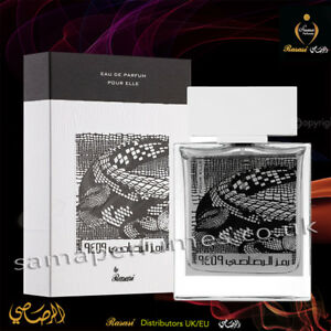 Rumz Al Rasasi 9459 CROC 50ml-Women •White Musk•Distributors-RASASI UK & EU