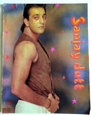 Rare Vintage Bollywood Poster - Sanjay Dutt - 16 inch X 21 inch