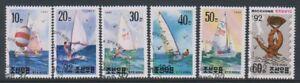 "Korea - 1992, ""Riccione 92"" Sailing Yachts set - CTO - SG N3175/80 (e)"