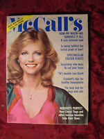 McCALLS magazine April 1979 Cheryl Tiegs Ed Asner Laurie Colwin Jessie Schell